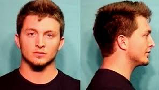 Mug shot of Mizzou QB Ashton Glaser